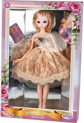 Boneca Estilo Japão 29 cm. com Vestido Bege